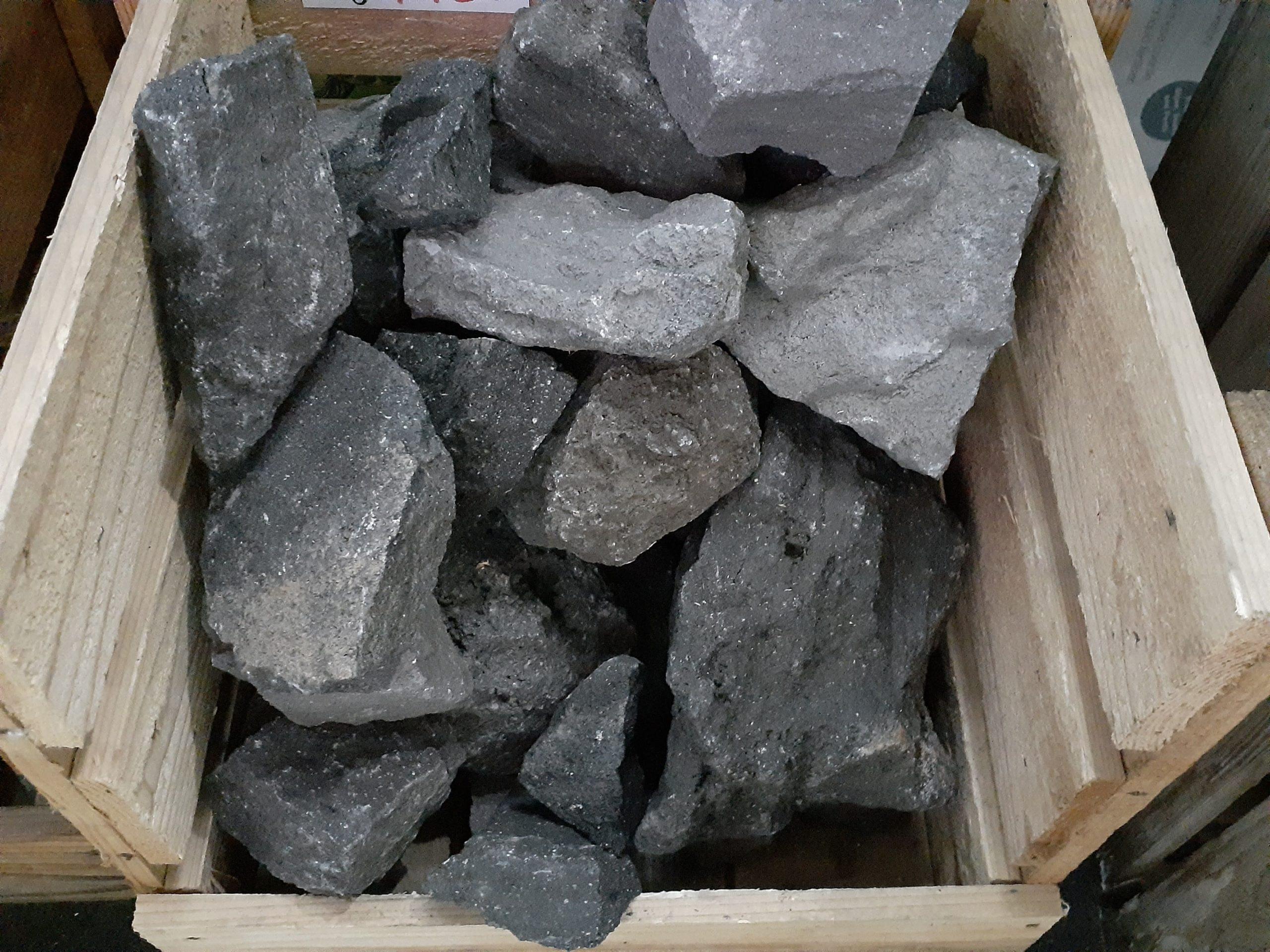 ADA 山水石